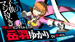 Persona 4: The Ultimax Ultra Suplex Hold is Coming