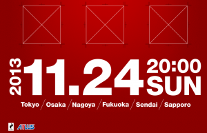 Atlus Opens a Teaser Site for 11/24