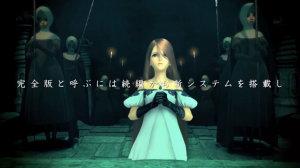 Bravely Default: For the Sequel TGS Trailer