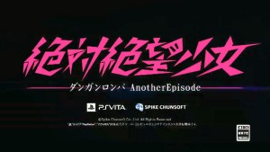 DanganRonpa: Another Episode Revealed for Vita