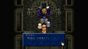 Tales of Phantasia is Available on iOS