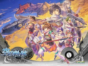 XSEED is Considering PS3 Version of Trails in the Sky SC