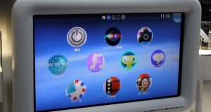 First Look at Vita TV's Interface
