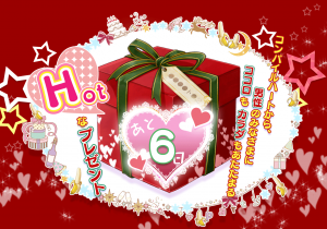 Compile Heart Opens a Christmas Teaser Site