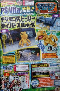 First Scans of Digimon Story: Cyber Sleuth Have Surfaced