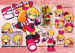 Final Design for Call is Chosen for Mighty No. 9