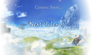 20th Anniversary Tales Game Has Its Final Teaser Update