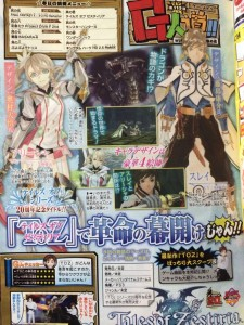 New Details for Tales of Zestiria's Main Characters