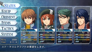 First Screens for The Legend of Heroes: Trails of Blue Evolution