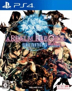 Final Fantasy XIV is Dated for April on Playstation 4