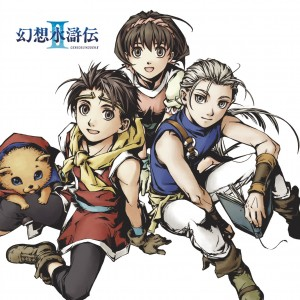 Suikoden II Seems to be Heading to the Playstation Network
