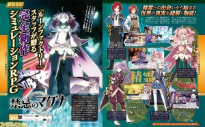 Marvelous AQL Reveals Forbidden Magna, a Simulation RPG for 3DS