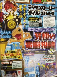 First Story Details for Digimon Story: Cyber Sleuth