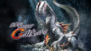 Monster Hunter Frontier G is Possibly Coming West