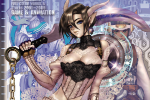 Fire Emblem and DF Online Art by Famed Illustrator Masamune Shirow is Featured in New Dark Horse Art Book