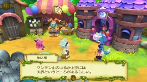 Rise of Mana Producer is Hopeful to Make the Next Retail Mana Game