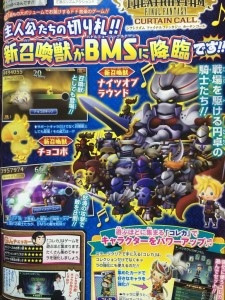Knights of the Round and Chocobo are Both Summons in Theatrhythm Final Fantasy: Curtain Call