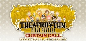 Theatrhythm Final Fantasy: Curtain Call Trailer