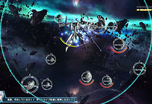 Astebreed is a Brilliantly Chaotic Bullet Hell Shooter