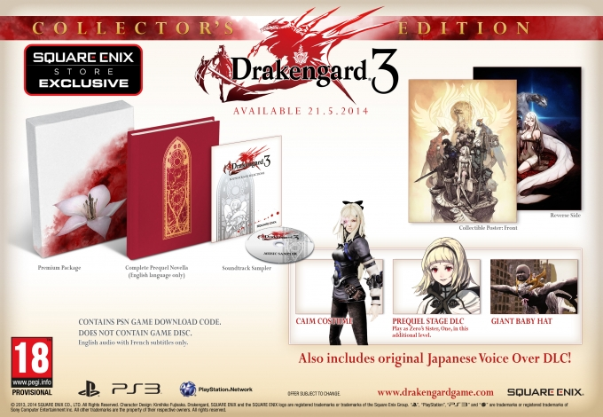 Drakengard 3 Collector's Edition is Coming to Europe