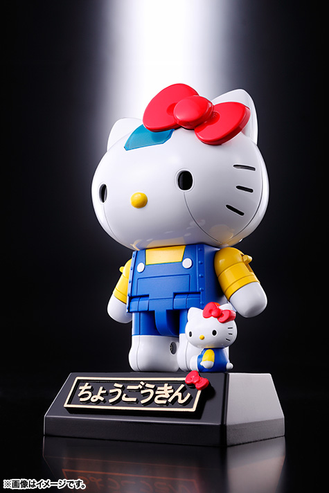 That Hello Kitty Mecha is Actually Being Made