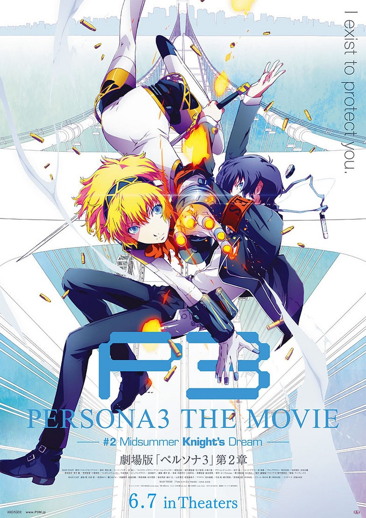 Witness the Famous Love Hotel Incident in this Persona 3 the Movie #2 Trailer