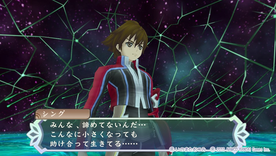 UPDATE: Tales of Hearts R is Confirmed for North America, Exclusive to Gamestop