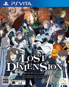 Here's the Final Box Art and a Few Screenshots for Lost Dimension