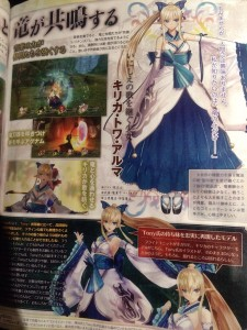 Shining Resonance, a New RPG by the Developer of Wild Arms, is Revealed for PS3
