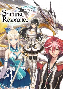Feast Your Eyes on the Debut Screenshots for Shining Resonance