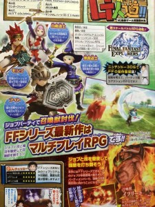 Final Fantasy Explorers is Announced for the 3DS