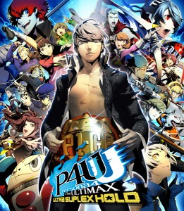 Check Out the Heavy Hitting Boxart for Persona 4 Arena Ultimax