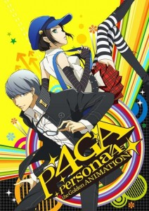 Persona 4: The Golden Animation is Heading to Japan on July 10th