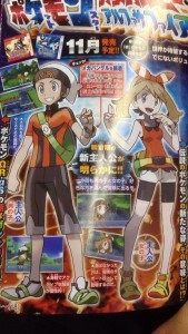 Get Ready for Primeval Devolutions and new Mega Evolutions in Pokemon Alpha Sapphire and Omega Ruby