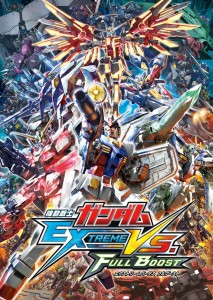 Mobile Suit Gundam Extreme Vs Full Boost – Import Review