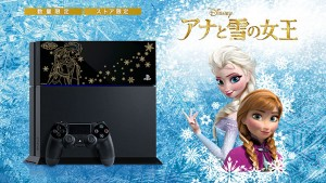 Let it Go and Just Buy This Frozen Edition Playstation 4