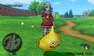 Dragon Quest X is coming to 3DS