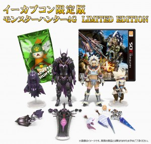 Limited Edition and Cover Monster for Monster Hunter 4 Ultimate are Revealed