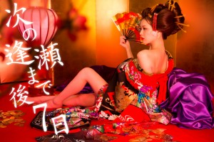 Nippon Ichi Software Launches a Sultry Teaser Website