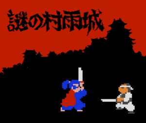 The Mysterious Murasame Castle is Finally Coming to America after 26 Years