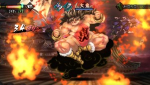 The Fourth Batch of Muramasa: Rebirth DLC Reveals that Hell's Where the Heart Is