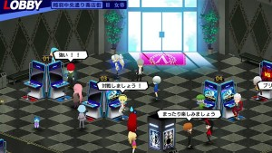 Check Out How the Expanded Lobbies in Persona 4 Arena Ultimax Function