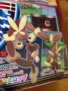 Mega Salamence, Altaria, and Lopunny are Confirmed for Pokemon Omega Ruby and Alpha Sapphire