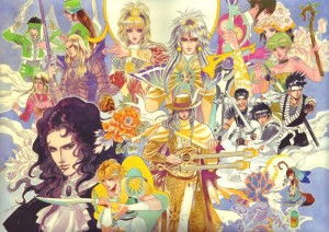 Square Enix Trademarked Imperial SaGa in Japan