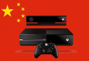 Xbox One is Set for a September Release in China, Priced at $600 USD