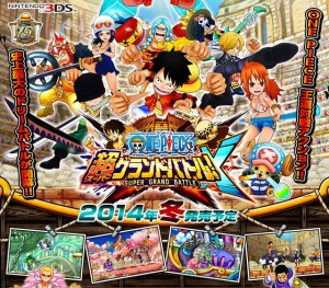 Get Chibi with a Trailer for One Piece: Super Grand Battle X