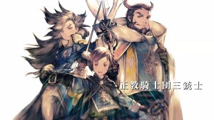 Check Out the Orthodox Knights from Bravely Second in Action