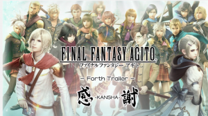 Final Fantasy Agito+ is Revealed for Playstation Vita