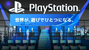 Sony has Confirmed their Roster of Games for TGS 2014