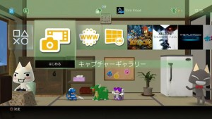 Yes, Themes are Really Coming to PS4, Too